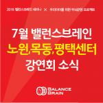 2016_07_event_center_4