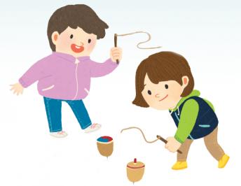 아이 뇌 발달에 좋은 전통놀이